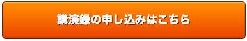 画像(通常)[650×300]